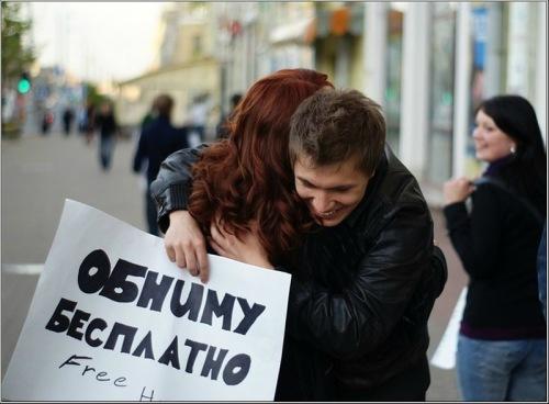 как-он-тебя-обнимает-kak-on-tebya-obnimaet-5
