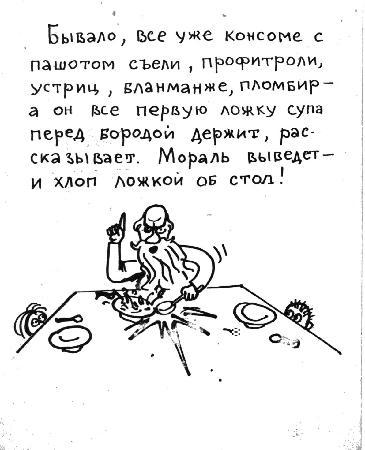обед-в-доме-льва-толстого-obed-v-dome-lva-tolstogo-5